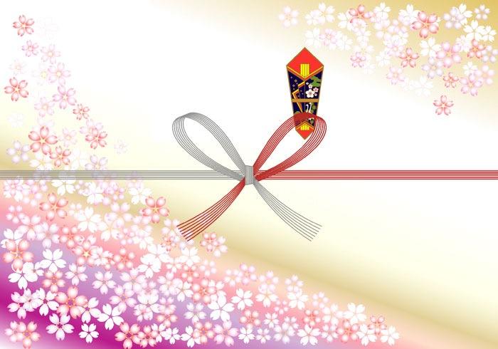 桜吹雪 紫金