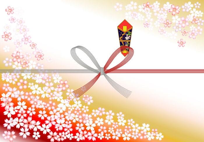 桜吹雪 紅金