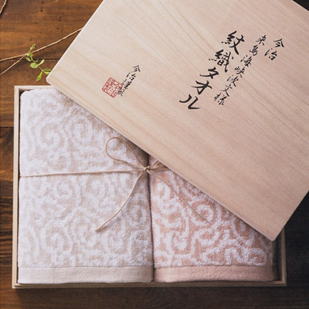 今治謹製 紋織タオル(桐箱入)