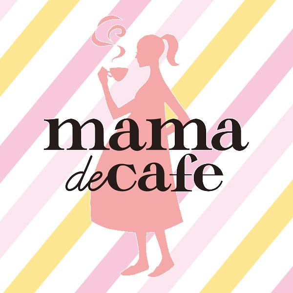カフェインレスコーヒ ママデカフェ