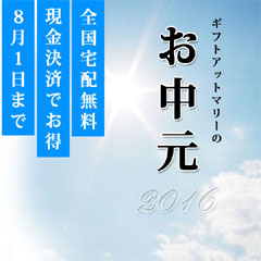 ���渵2016