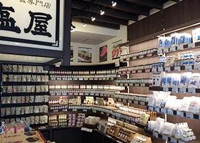 塩屋国際通り松尾店(まーすやーこくさいどおりてん)