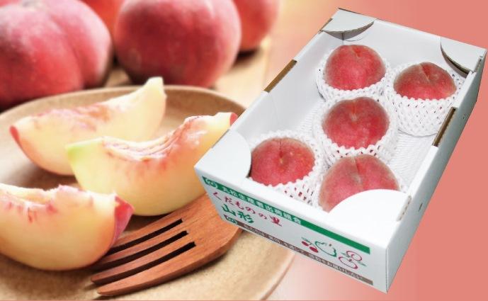 品種おまかせ白桃1.4kg