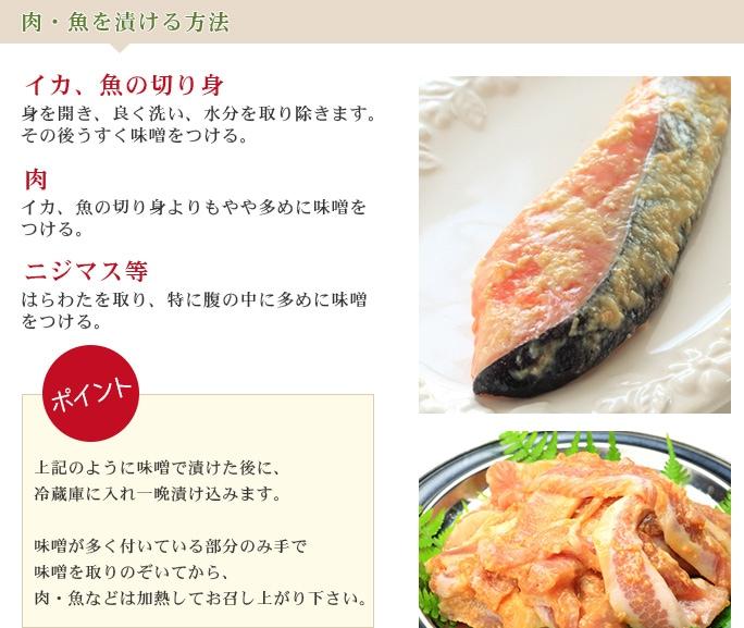肉・魚を漬ける方法