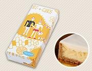 【WG】チーズボックス【送料込】