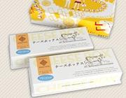 【WG】チーズボックス×2個詰合せ【送料込】