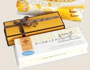 【WG】チーズボックス&ケース・オ・ショコラ【送料込】