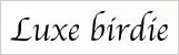 バーディー