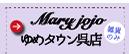 マリージョジョゆめタウン呉店