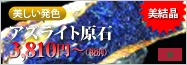 【USAツーソンミネラルショー商品】1点物!★人気の藍色結晶★ヒーリングとインスピレーションの石★モロッコ産★天然原石/アズライト母岩付き原石(アジュライト/アズロマラカイト/藍銅鉱/azurite)/約1085g/1個【メール便不可】【天然石/パワーストーン】