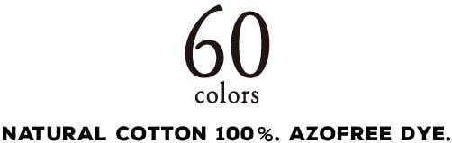オーガニックコットンカラー糸・綛|安全性の高いアゾフリー染料使用。
