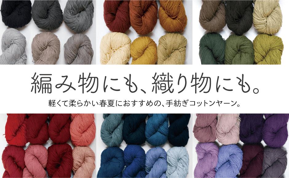 417/2糸 カラー60色