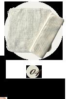 布ナプキン|三つ折りパットおひさま(昼用) 生成
