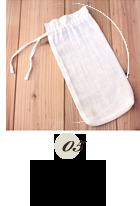 布ナプキン|ガーゼ生地 巾着袋 小サイズ