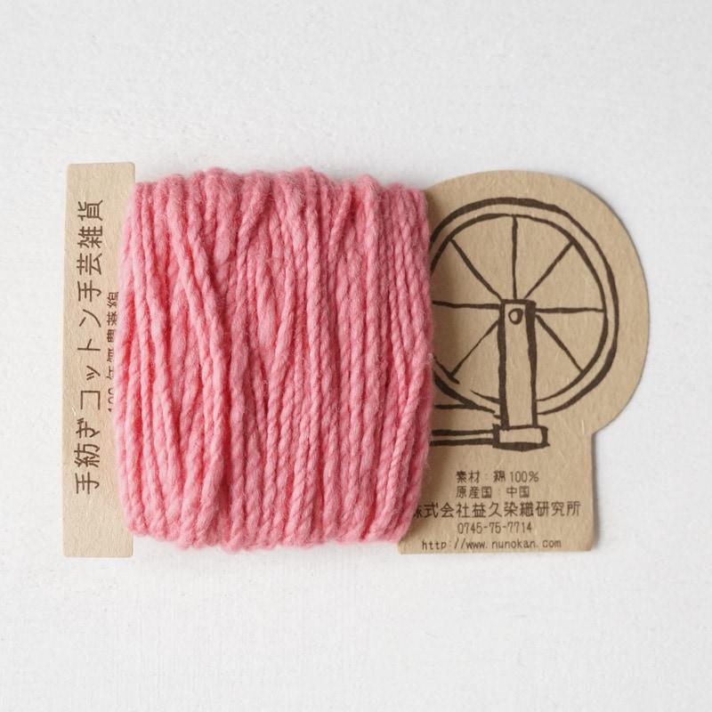 オーガニックコットン手つむぎ糸|417/2 カラー60色 桃色