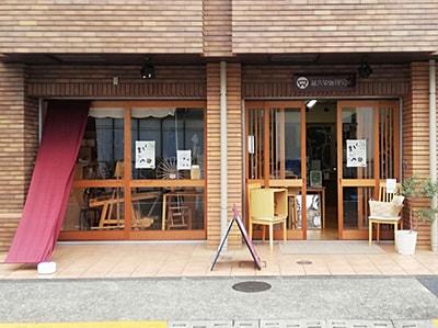 東京中目黒店