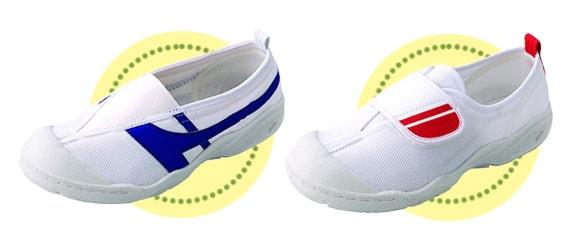 履き口ゴムタイプとマジックタイプの2種類イメージ画像