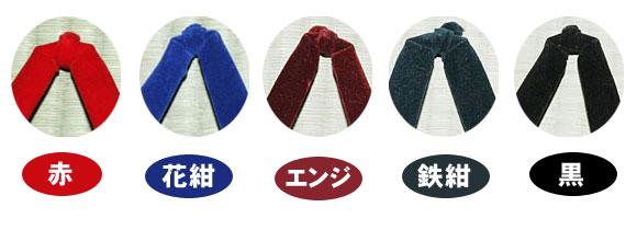ミサトっ子ぞうり大人用(翌々日発送)色とサイズ展開