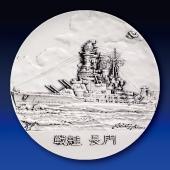 日本海軍の艦艇 純銀製45mmメダル 戦艦 長門