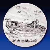日本海軍の艦艇 純銀製45mmメダル 航空母艦 赤城