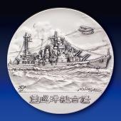 日本海軍の艦艇 純銀製45mmメダル 重巡洋艦 古鷹