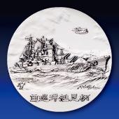 日本海軍の艦艇 純銀製45mmメダル 重巡洋艦 足柄