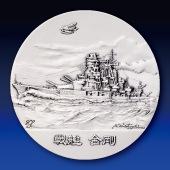 日本海軍の艦艇 純銀製45mmメダル 戦艦 金剛