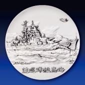 日本海軍の艦艇 純銀製45mmメダル 重巡洋艦 鳥海