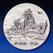 日本海軍の艦艇 純銀製45mmメダル 駆逐艦 雪風