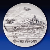 日本海軍の艦艇 純銀製45mmメダル 潜水艦 イ号400