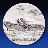日本海軍の艦艇 純銀製45mmメダル 航空母艦 隼鷹