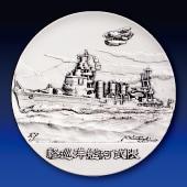 日本海軍の艦艇 純銀製45mmメダル 軽巡洋艦 阿武隈