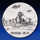 日本海軍の艦艇 純銀製45mmメダル 駆逐艦 秋月