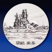 日本海軍の艦艇 純銀製45mmメダル 戦艦 扶桑