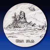 日本海軍の艦艇 純銀製45mmメダル 戦艦 陸奥