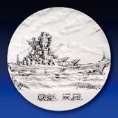 日本海軍の艦艇 純銀製45mmメダル 戦艦 武蔵