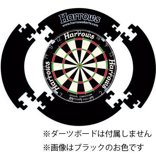 【Harrows】ダーツボードサラウンド 4分割タイプ レッド ハローズ