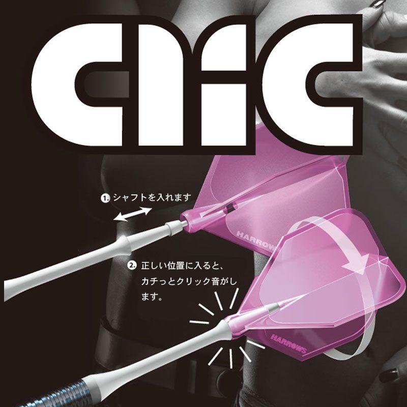 【Harrows】CLIC Shaft ハローズ クリックシャフト