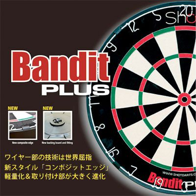 【PUMA Shot!】 Bandit Plus/バンディット プラス ハード公式サイズ13.2インチ ハードボード [ダーツボード]