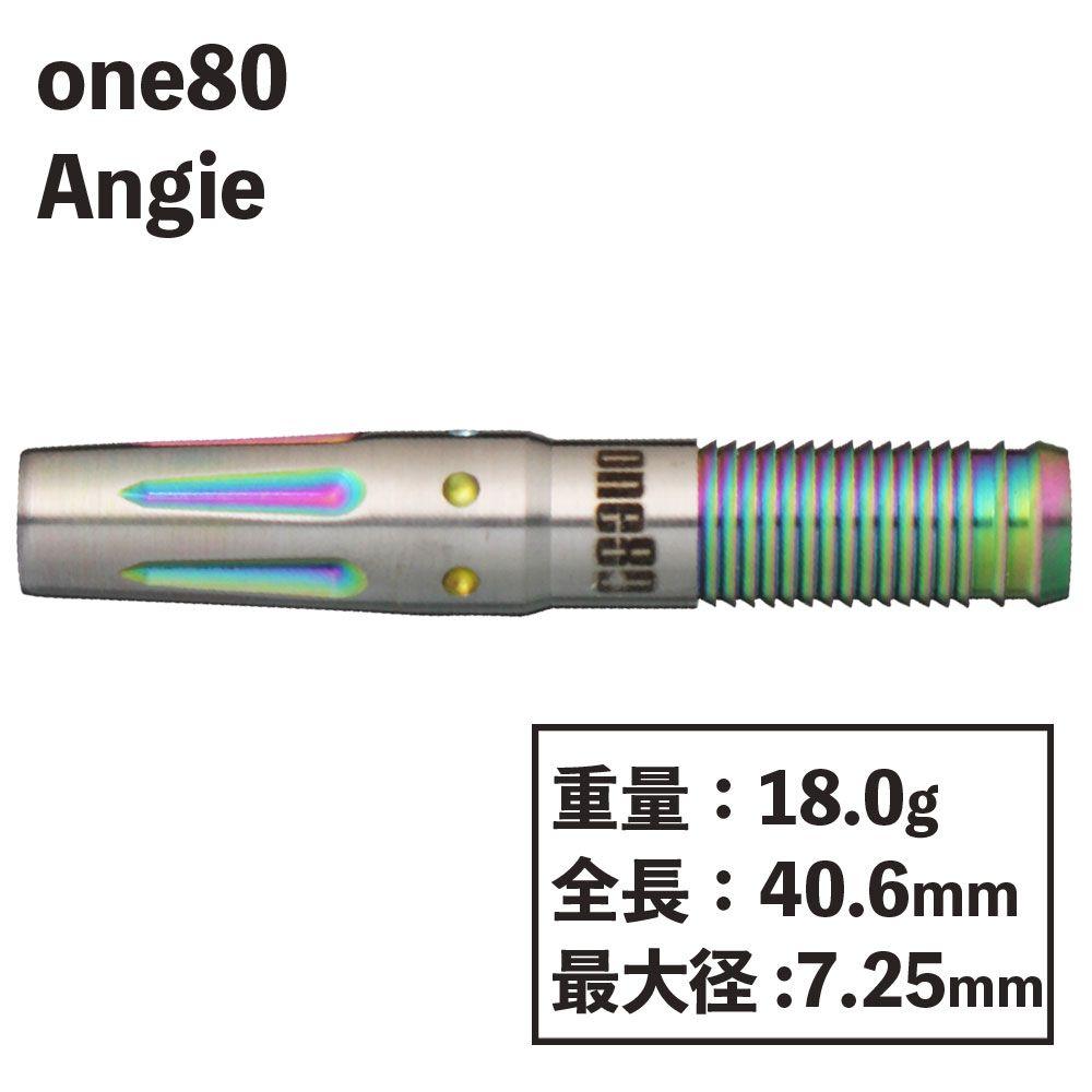 【ONE80】Angie ワンエイティー ダーツ