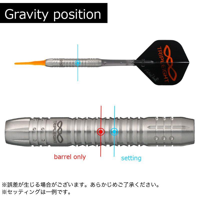 【Tripleight】 ASTRA T-arrow2 閃光 せんこう FLASH トリプレイト アストラ ティーアロー2 ダーツ 谷内 太郎 フラッシュ