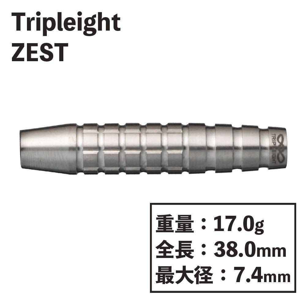 【Tripleight】 EIGHTLINE ZEST 2BA トリプレイト エイトライン ゼスト ダーツ