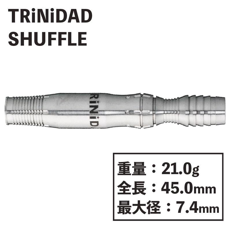 【TRiNiDAD】 X SHUFFLE  シャッフル トリニダードダーツ