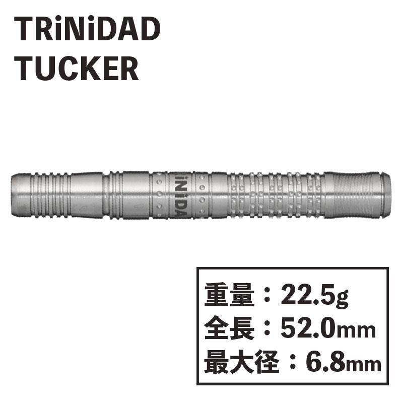 【TRiNiDAD】 X TUCKER  タッカー トリニダード タングステン製 ソフトダーツ バレル エックスシリーズ