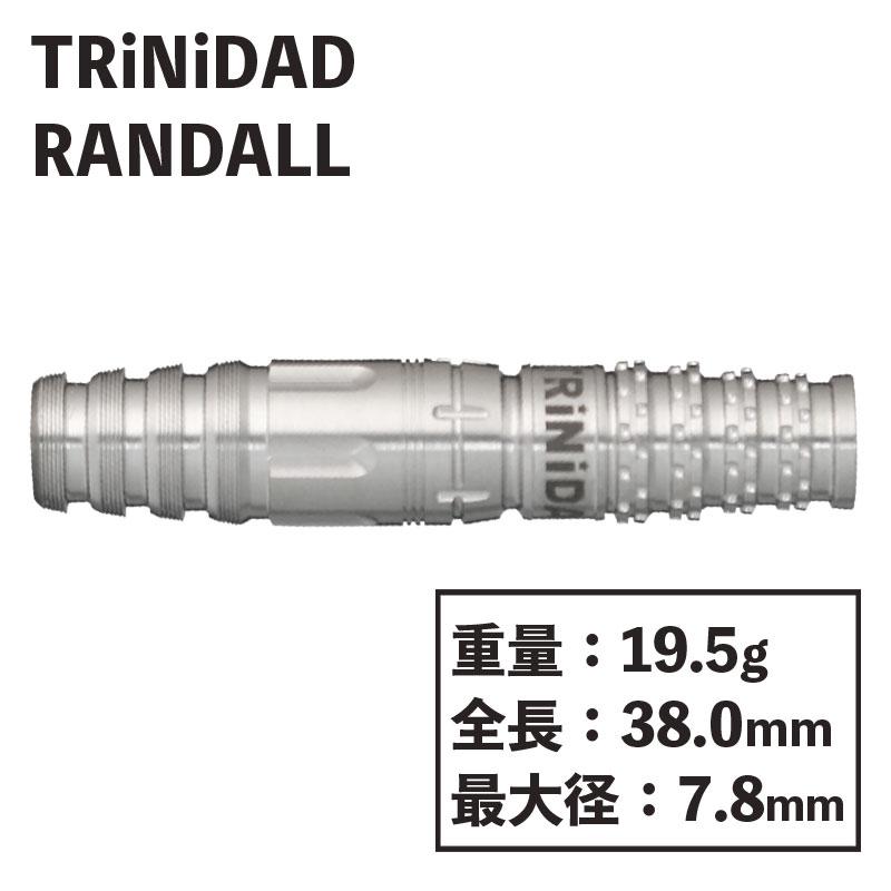 【TRiNiDAD】 X RANDALLランドール トリニダード エックスシリーズ ソフトダーツ タングステン バレル