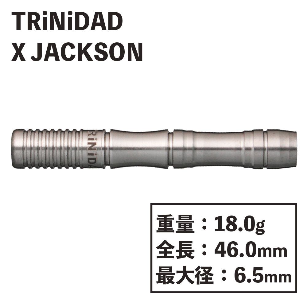 【TRiNiDAD】 X JACKSON トリニダード エックス ジャクソン ダーツ