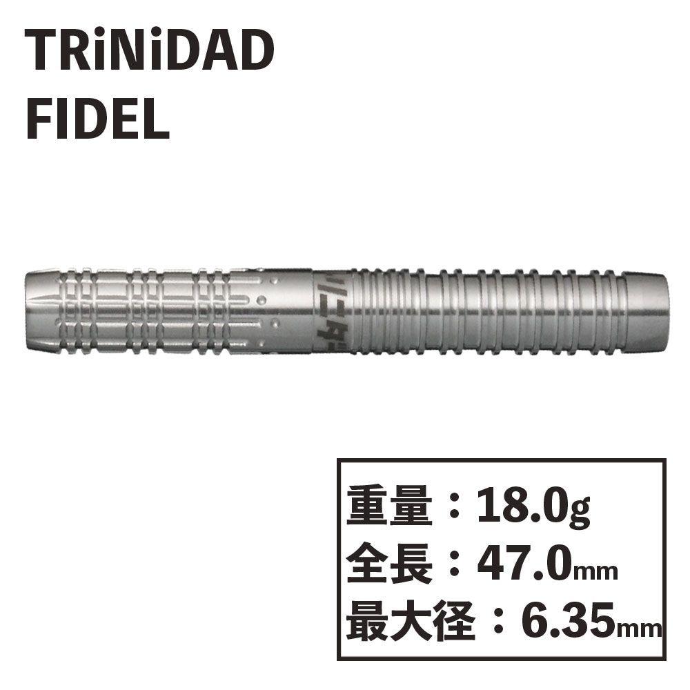 【TRiNiDAD】 Kシリーズ FIDEL トリニダード ダーツ フィデル