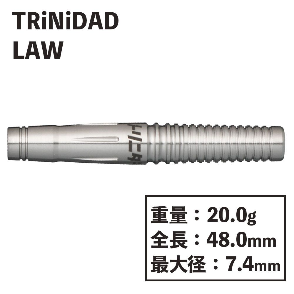 【TRiNiDAD】 Kシリーズ LAW James Law トリニダード ダーツ
