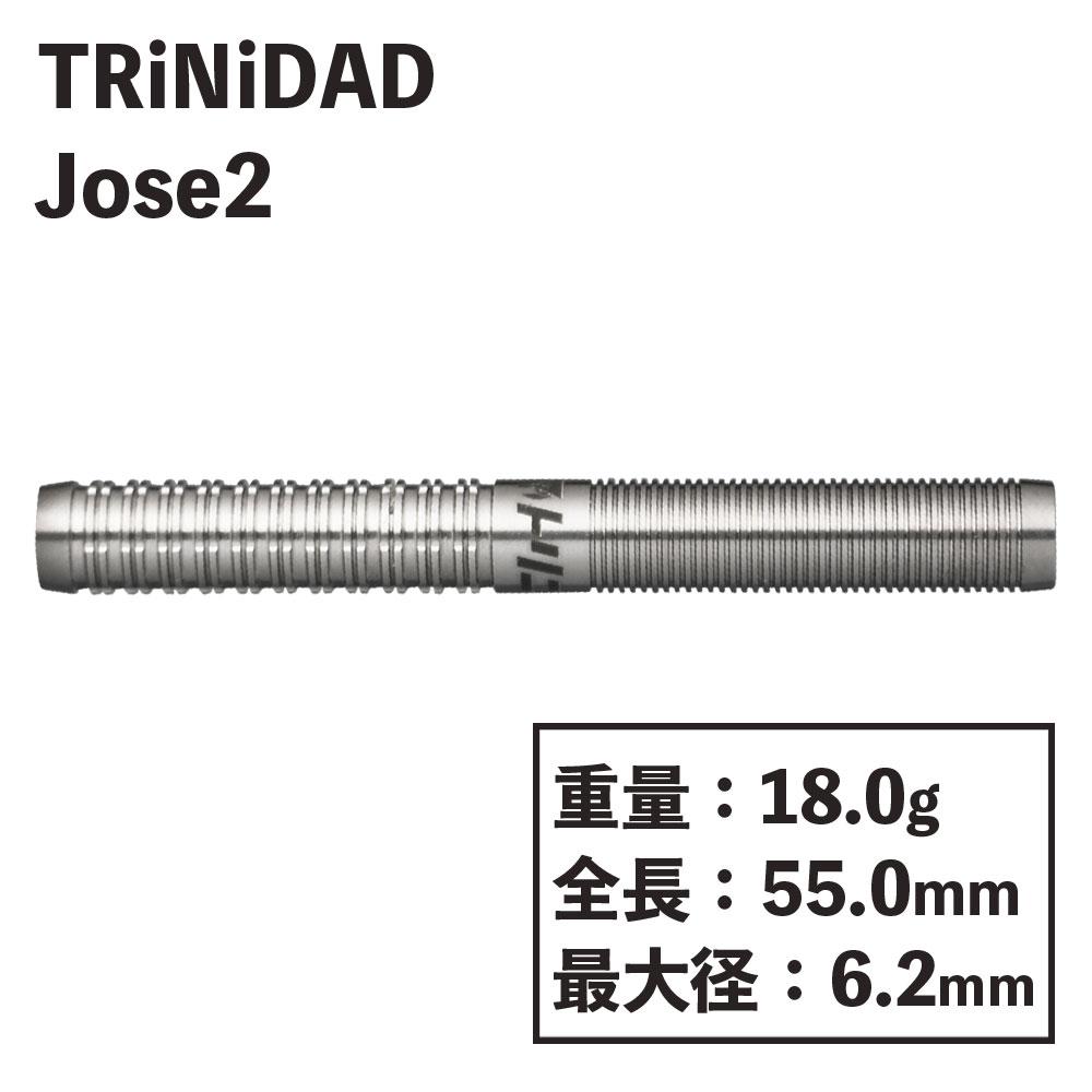 【TRiNiDAD】Jose2 ホーゼ トリニダード ダーツ