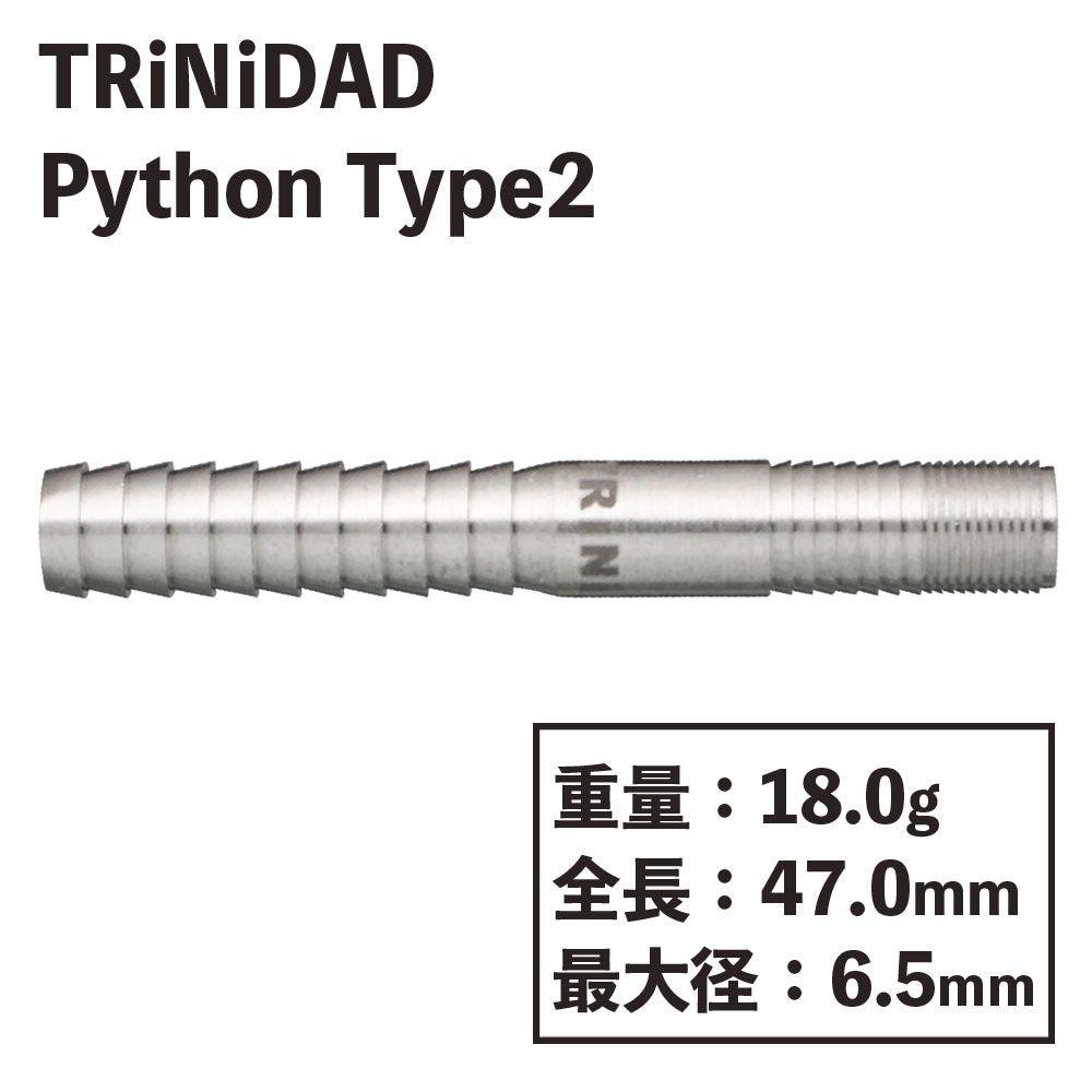 【TRiNiDAD】Python Type2 トリニダード パイソン2 ダーツ
